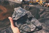 پیشبینی ایجاد ۵۰۰۰ شغل در حوزه زغالسنگ
