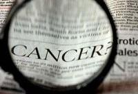 تشخیص زودهنگام، راهی برای نجات بیماران سرطانی