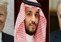 ترامپ توصیههای عربستان-اسرائیل درباره ایران را نادیده بگیرد و به منافع آمریکا فکر کند