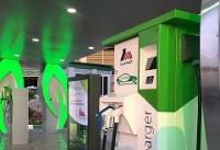 افتتاح نخستین جایگاه شارژ خودروهای برقی در کشور