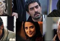 دستمزدهای افسار گسیخته در سینمای ایران