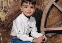 پسر بچه ۷ ساله شازندی مفقود شد +عکس