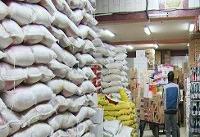 وزارت کشاورزی: از قبل آماده بودیم   وضعیت ذخایر راهبردی کالاهای اساسی مطلوب است