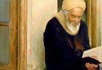 ترجمه و انتشار کیمیای سعادت غزالی از سوی کتابخانه اسکندریه مصر