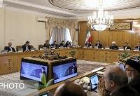 بررسی گزارش وزارت امور اقتصادی و دارایی درباره وضعیت کسب و کار در ایران
