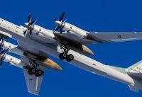 Tu-95 Bear: Meet the Old Russian Bomber U.S. F-22s Just Intercepted Near Alaska