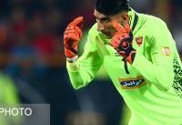 واکنش باشگاه پرسپولیس به محرومیت بیرانوند