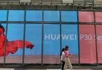 Chip designer ARM halts work with Huawei after U.S. ban