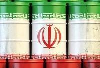 نفت ایران، برگ برنده چین در مقابله با آمریکا