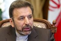 علی ربیعی به عنوان سخنگوی دولت روحانی معرفی میشود
