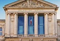 محکومیت اقدام فرانسه در استرداد مهندس ایرانی به آمریکا