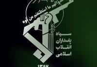 حماسه آزادسازی خرمشهر، الگوی مقاومت، اقتدار و هوشمندی برای غلبه بر جبهه دشمن