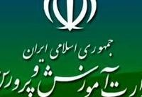 دانشآموزان افغانستانی در کنار ایرانی