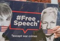 Indicting a journalist? What the new charges against Julian Assange mean for free speech