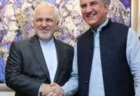 رایزنی ظریف با همتای پاکستانیاش درباره آخرین تحولات منطقه