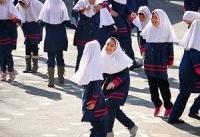 شهریه مدارس غیردولتی تهران اعلام شد