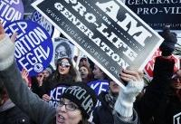 Across US, women have unequal access to abortion