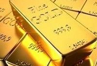 قیمت جهانی طلا امروز (۹۸/۰۳/۰۳)