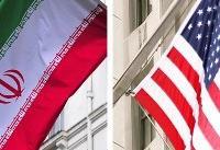 رایزنی پشت درهای بسته؛ شروط ایران و آمریکا برای مذاکره مستقیم چه هستند؟