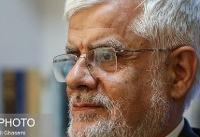 عارف: فهرست فراکسیون امید برای انتخابات هیات رئیسه مجلس هنوز قطعی نشده است