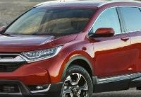 Honda CR-V Recalled for Airbags That May Unexpectedly Deploy