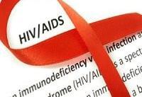 آخرین آمار &#۳۴;ایدز&#۳۴; در کشور / افزایش انتقالِ جنسیِ بیماری