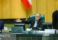 «پزشکیان» و «مصری» نواب رئیس مجلس شدند