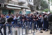 رهبر حزبالله لبنان، 'معامله قرن' را رد کرد