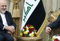 رایزنی ظریف با رئیسجمهور عراق در خصوص آخرین تحولات منطقه