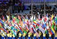 ورزشکاران ایران در یونیورسیاد ۲۰۱۹ با حضور وزیر علوم بدرقه میشوند