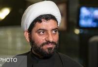 آزادیخواه: چرا خبری از ۱۴ میلیارد نیست؟