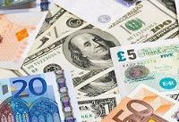 شنبه ۴ خرداد | نرخ رسمی ۸ ارز کاهش یافت؛ دلار ثابت ماند