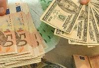 شنبه ۴ خرداد | قیمت دلار و یورو در صرافی بانکها