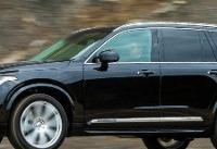 Volvo Recalls XC90 SUVs for Fire Risk
