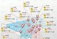 اینفوگرافی / نرخ اجاره مسکن در چند محله تهران