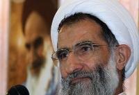 یک امام جمعه خطاب به صداوسیما: من را «آیتالله» خطاب نکنید