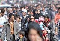 رشد ۶۰ میلیونی جمعیت در ۶۰ سال