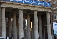 دستگاه تصویربرداری بیمارستان امام (ره) در انتظار گاز هلیوم