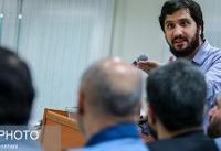 آغاز چهارمین جلسه دادگاه «محمدهادی رضوی» و ۳۰ متهم بانک سرمایه