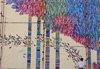 همنشینی رنگها درپایتخت