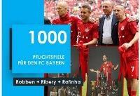 ۳ ستاره بایرن به ۱۰۰۰ بازی رسیدند +عکس