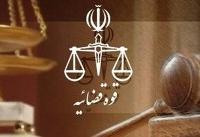 رسیدگی به پرونده مسلم بلالپور و همسرش در شعبه اول دادگاه ویژه رسیدگی به جرایم اقتصادی