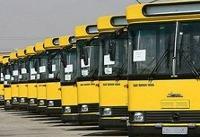 اتوبوسها و خودروهای حمل زباله دودزا را اعلام کنید
