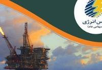 ۲۰ هزار تُن گاز مایع در بورس انرژی عرضه می شود