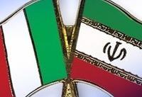 تقویت همکاری شرکتهای کوچک و متوسط ایران و ایتالیا