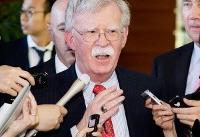 Bolton says latest North Korea missile test violates U.N. resolution
