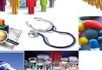 راهاندازی بانک اطلاعات شرکتهای دانشبنیان فعال در حوزه سلامت