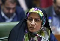 لزوم اصلاح الگوی مصرف آب در مدیریت شهری تهران
