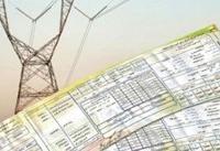 اطلاعات ۶۰ درصد مشترکان استان تهران ثبت شد