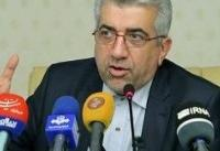 لایحه موافقت نامه تشکیل منطقه آزاد تجاری ایران و اوراسیا به صحن مجلس می رود